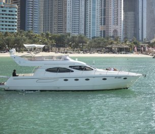 Cozmo 55 Ft Yacht Charter